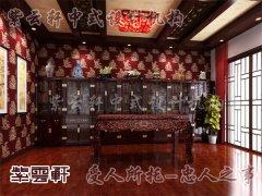 中式古典书房4