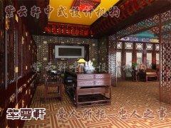 中式古典书房5