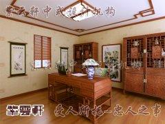 中式书房装修3