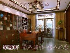 中式书房装修5