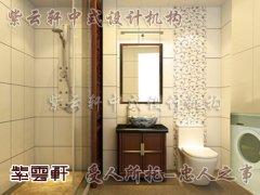 中式风格卫生间2