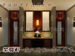 中式风格卫生间3