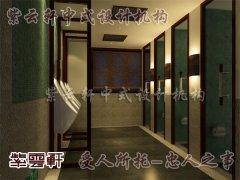 中式风格卫生间4
