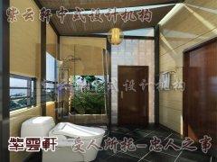 中式风格卫生间5