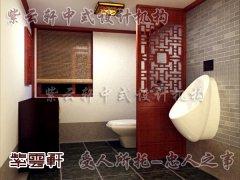 中式设计卫生间2