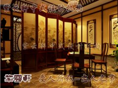 中式古典休闲室