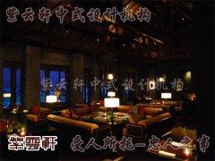 中式古典休闲室2