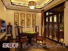 中式古典休闲室3