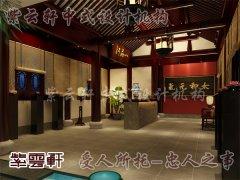中式古典休闲室4