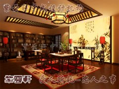 中式古典休闲室7