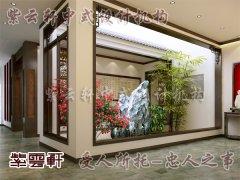 中式风格休闲室2