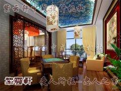 中式风格休闲室3