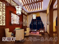 中式风格休闲室4