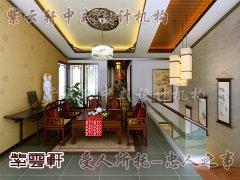 中式风格休闲室7