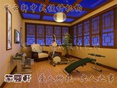 中式休闲室设计