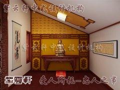 中式休闲室设计2