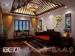 中式休闲室设计5