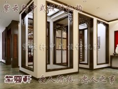 中式休闲室设计3