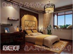 中式古典卧室