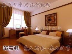 中式简约卧室