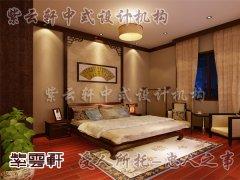 中式简约卧室2
