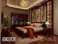 中式室内卧室装修
