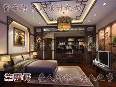 中式室内卧室装修3