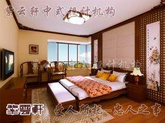 中式设计卧室3