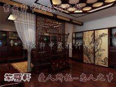 中式设计卧室4
