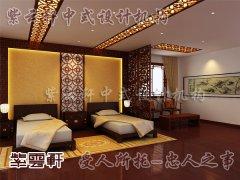 中式设计卧室5