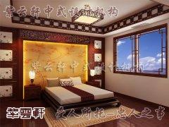 中式风格卧室3