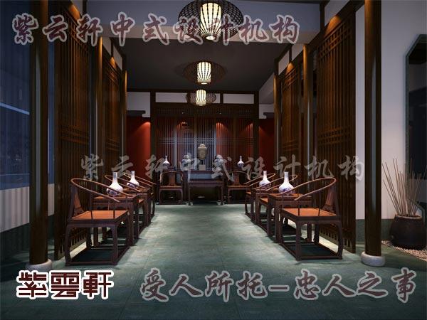 客厅中式装修效果图_中式客厅装修图片 - 紫云轩中式