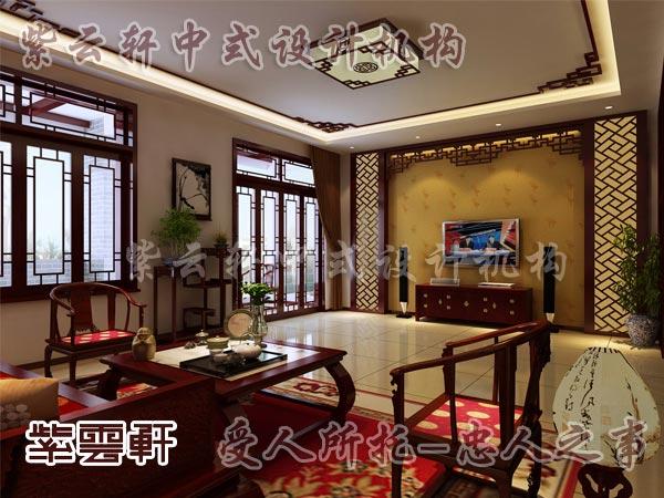 中式古典装修客厅20