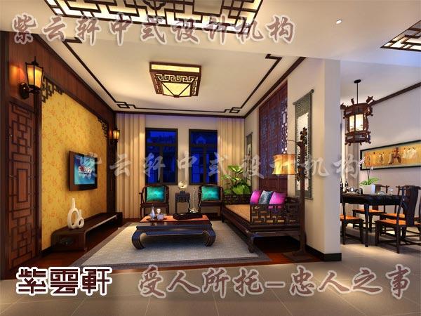 中式古典装修客厅34