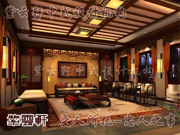中式古典装修中式客厅36