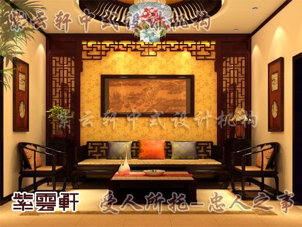 中式古典装修中式客厅44