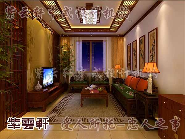中式古典装修中式客厅46