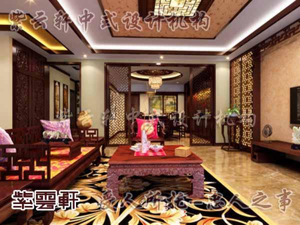 中式古典装修中式客厅49