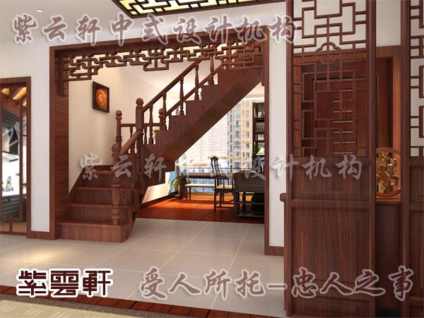 中式古典装修中式楼梯间4