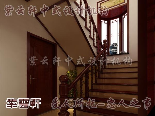 中式古典装修中式楼梯间3