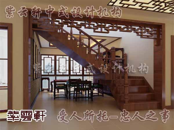 中式古典装修中式楼梯间7