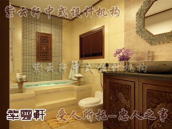 中式古典装修中式卫生间1