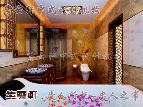 中式古典装修中式卫生间3