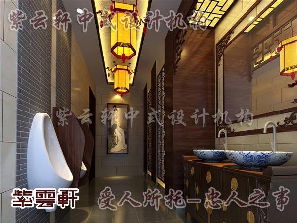 中式古典装修中式卫生间4