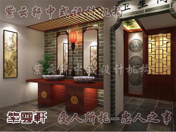 中式古典装修中式卫生间5