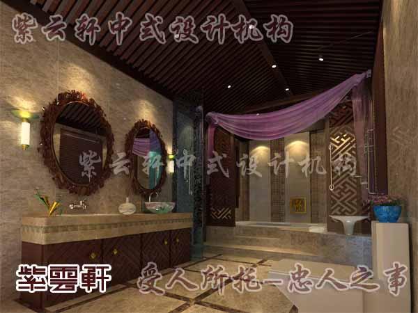 中式古典装修中式卫生间10