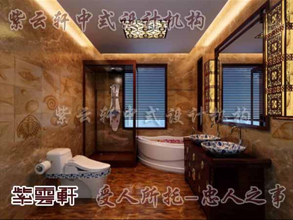 中式古典装修中式卫生间11