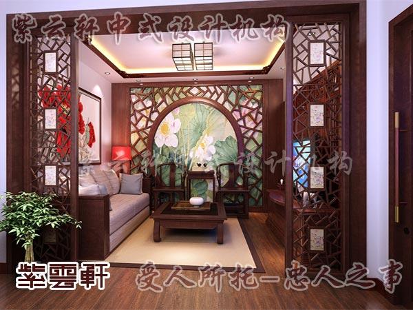 设计说明:中式古典装修中式客厅效果图