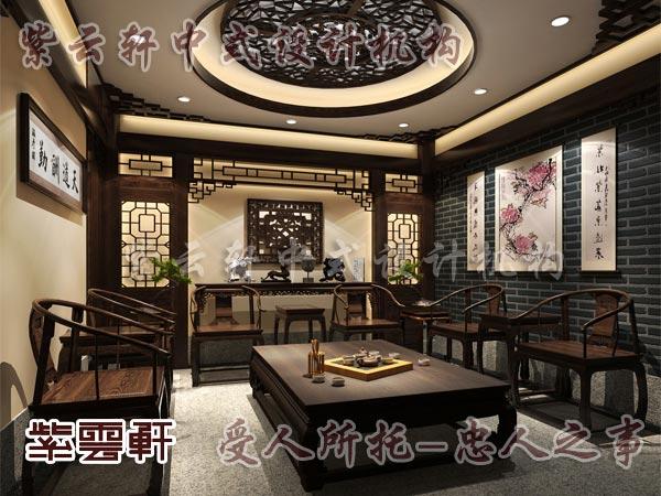 中式古典装修客厅22_紫云轩中式设计图库