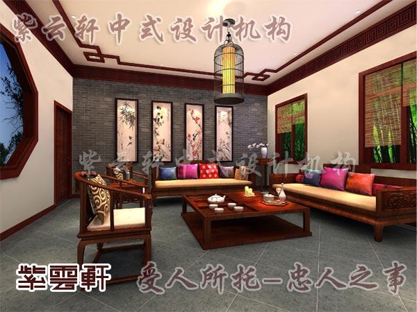 中式古典装修中式客厅40
